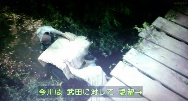 f:id:morifumikirikita319:20170625213204j:image