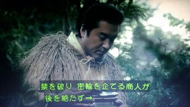 f:id:morifumikirikita319:20170625213219j:image
