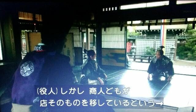 f:id:morifumikirikita319:20170625213252j:image