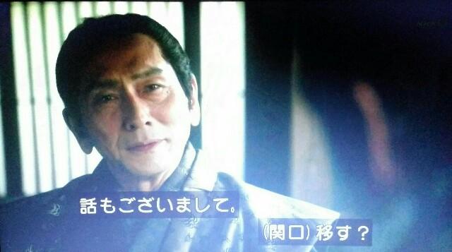 f:id:morifumikirikita319:20170625213336j:image