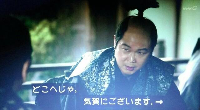 f:id:morifumikirikita319:20170625213352j:image