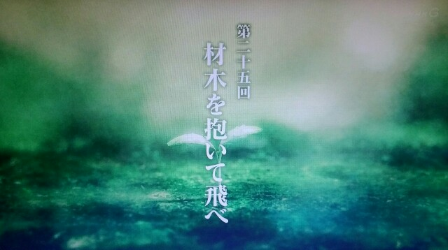 f:id:morifumikirikita319:20170625213404j:image