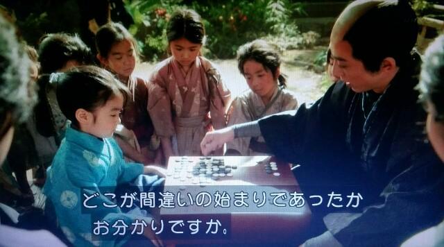 f:id:morifumikirikita319:20170625215032j:image