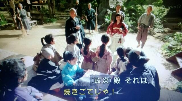 f:id:morifumikirikita319:20170625215121j:image
