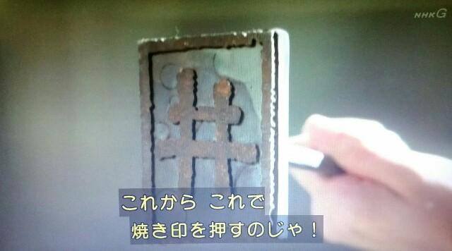 f:id:morifumikirikita319:20170625215142j:image