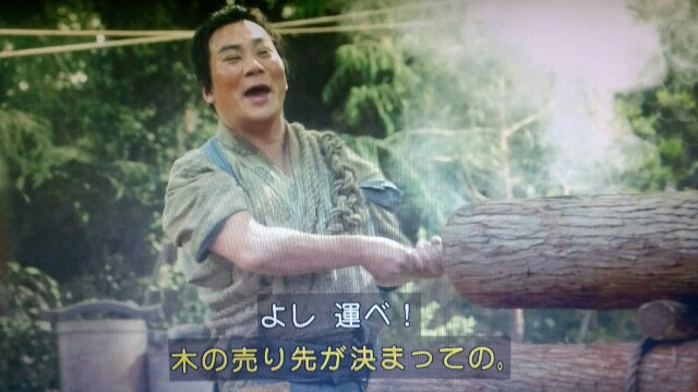 f:id:morifumikirikita319:20170625215202j:image