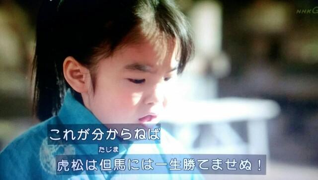f:id:morifumikirikita319:20170625215347j:image