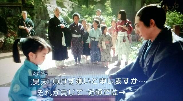 f:id:morifumikirikita319:20170625215408j:image