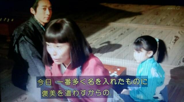 f:id:morifumikirikita319:20170625215441j:image