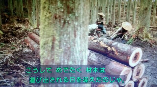 f:id:morifumikirikita319:20170625232604j:image