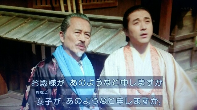 f:id:morifumikirikita319:20170625232703j:image