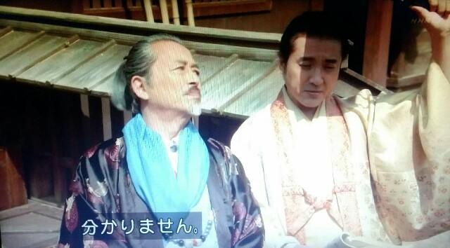 f:id:morifumikirikita319:20170625232722j:image