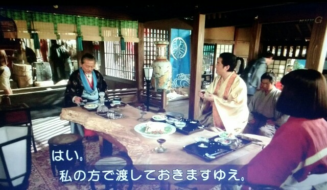 f:id:morifumikirikita319:20170625232744j:image