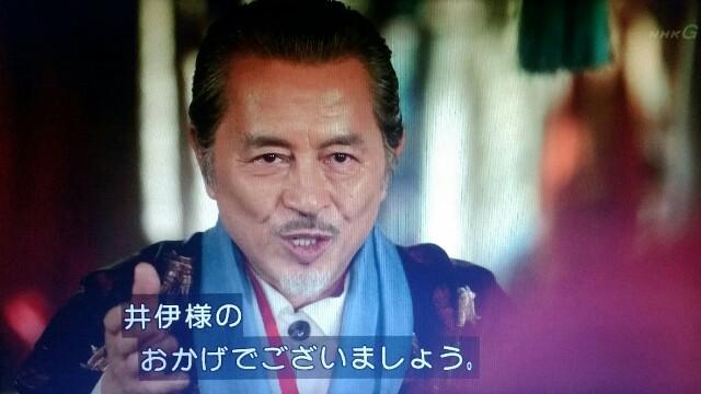 f:id:morifumikirikita319:20170625232952j:image