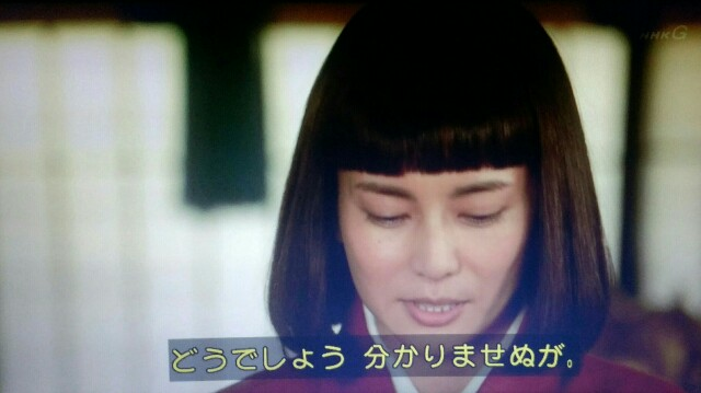 f:id:morifumikirikita319:20170625233007j:image