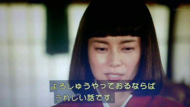 f:id:morifumikirikita319:20170625233021j:image