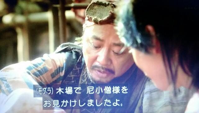 f:id:morifumikirikita319:20170625235724j:image