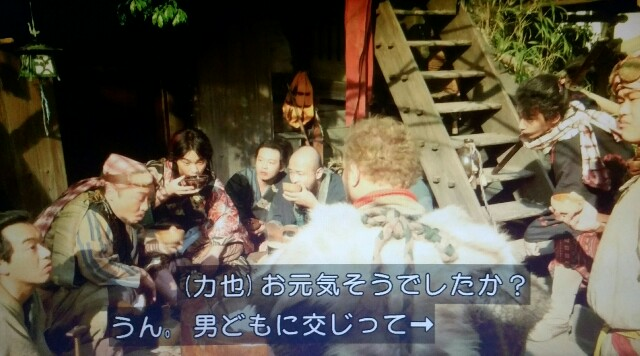f:id:morifumikirikita319:20170625235742j:image