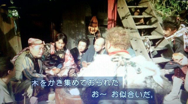 f:id:morifumikirikita319:20170625235812j:image