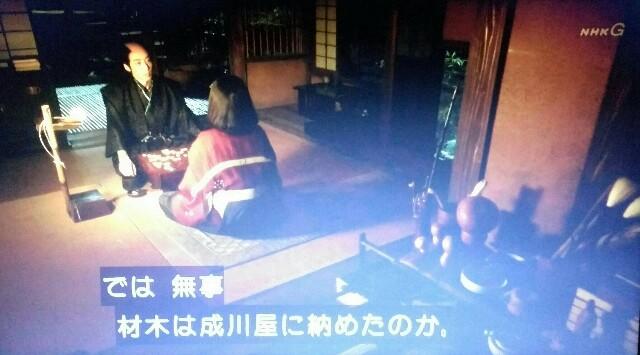 f:id:morifumikirikita319:20170626001434j:image