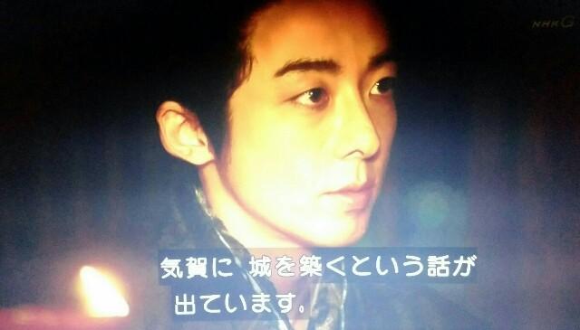f:id:morifumikirikita319:20170626001527j:image