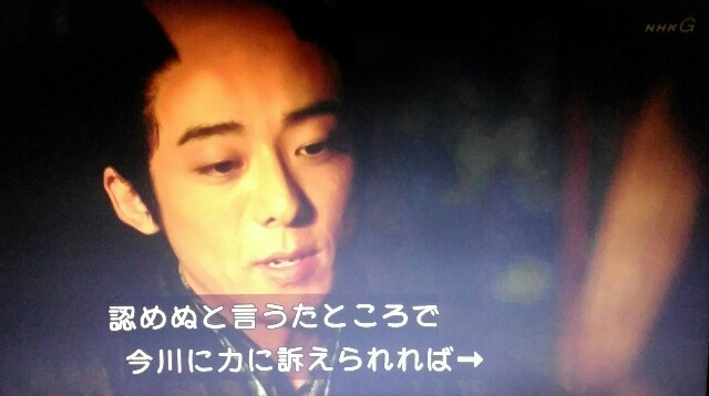 f:id:morifumikirikita319:20170626001541j:image