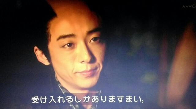 f:id:morifumikirikita319:20170626001555j:image