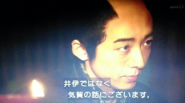 f:id:morifumikirikita319:20170626001614j:image