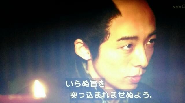 f:id:morifumikirikita319:20170626001625j:image
