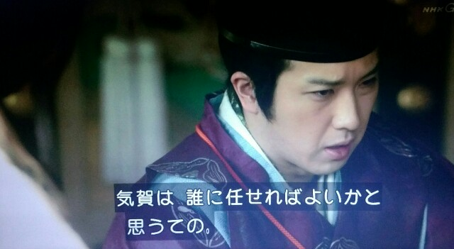 f:id:morifumikirikita319:20170626063659j:image