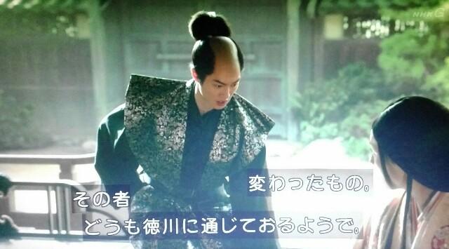 f:id:morifumikirikita319:20170626063737j:image