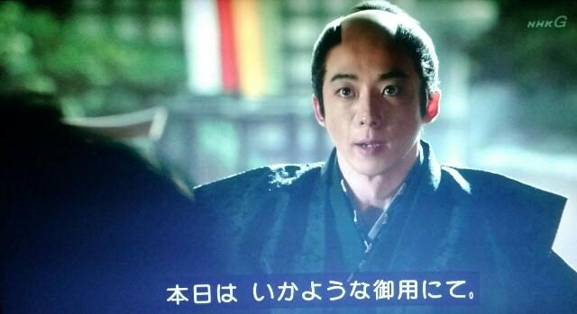 f:id:morifumikirikita319:20170626063755j:image