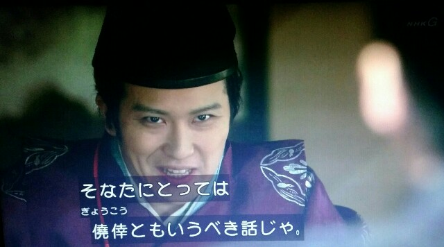 f:id:morifumikirikita319:20170626063807j:image