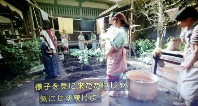 f:id:morifumikirikita319:20170626063858j:image