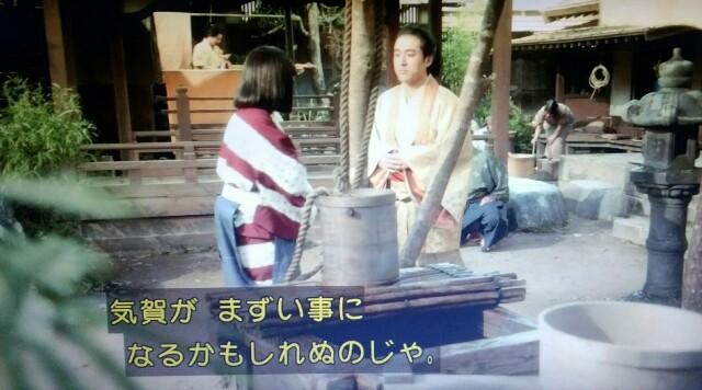 f:id:morifumikirikita319:20170626063913j:image