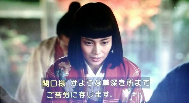 f:id:morifumikirikita319:20170626083335j:image
