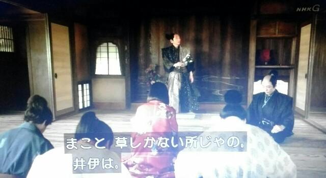 f:id:morifumikirikita319:20170626083350j:image