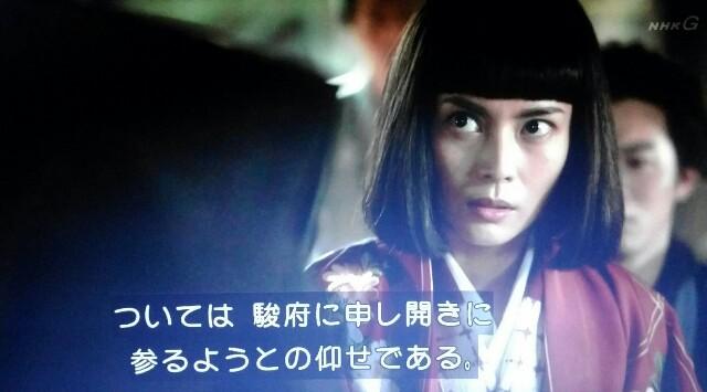 f:id:morifumikirikita319:20170626083437j:image