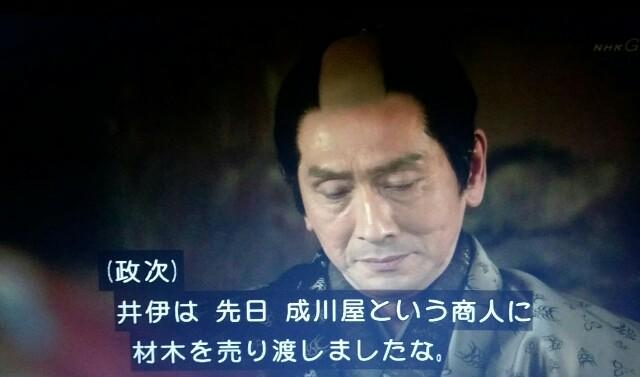 f:id:morifumikirikita319:20170626083533j:image
