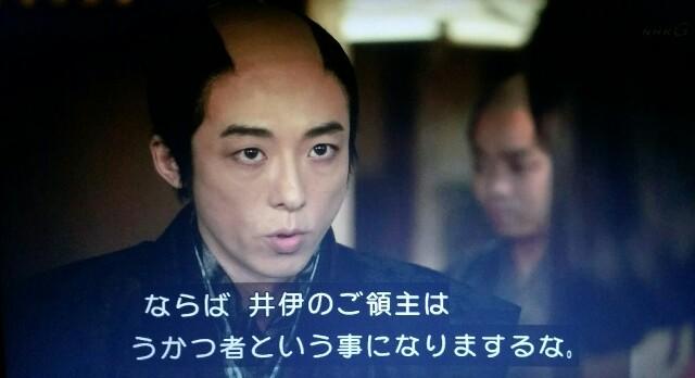 f:id:morifumikirikita319:20170626083553j:image