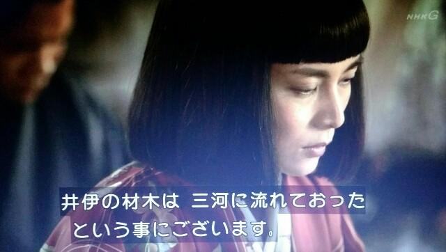 f:id:morifumikirikita319:20170626083647j:image