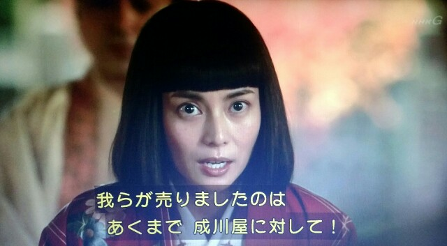 f:id:morifumikirikita319:20170626083711j:image