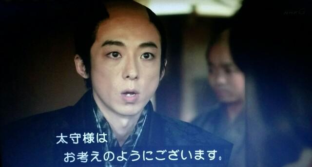 f:id:morifumikirikita319:20170626083735j:image