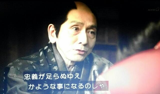 f:id:morifumikirikita319:20170626083752j:image