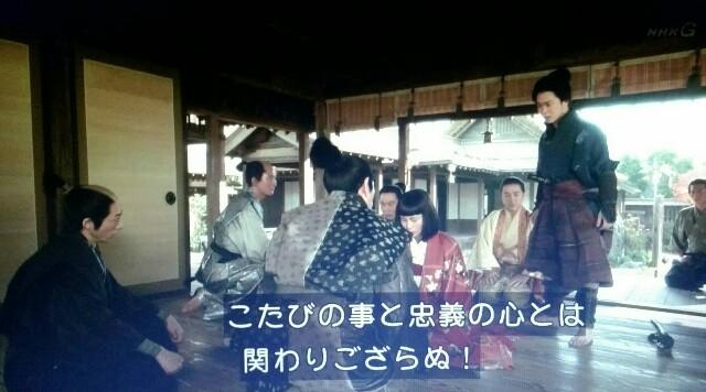 f:id:morifumikirikita319:20170626083820j:image