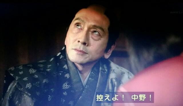 f:id:morifumikirikita319:20170626083835j:image