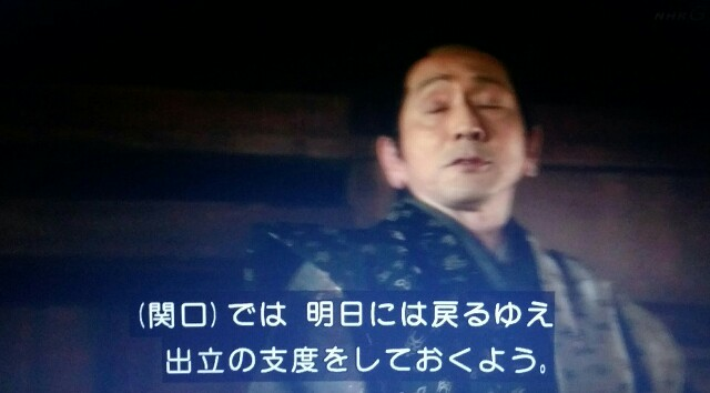 f:id:morifumikirikita319:20170626083850j:image