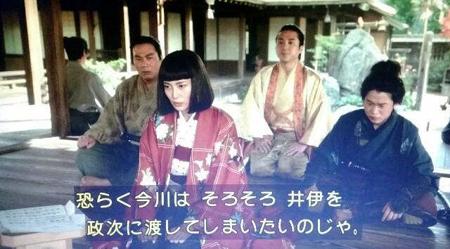 f:id:morifumikirikita319:20170626083925j:image
