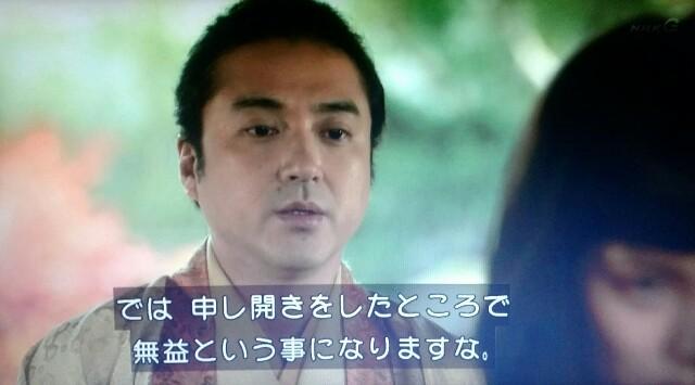 f:id:morifumikirikita319:20170626092127j:image