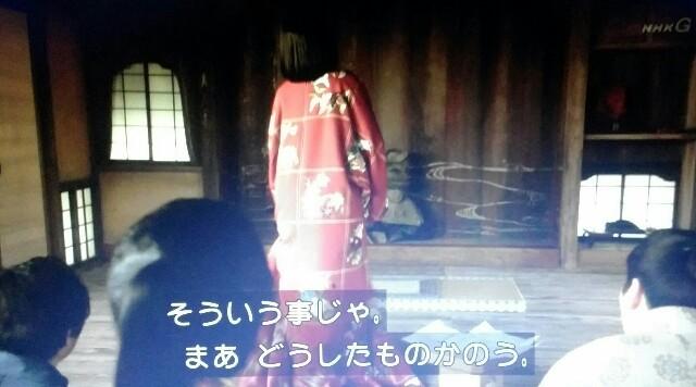 f:id:morifumikirikita319:20170626092207j:image